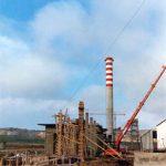 The plant - Samatzai e Nuraminis (Ca) cement plant